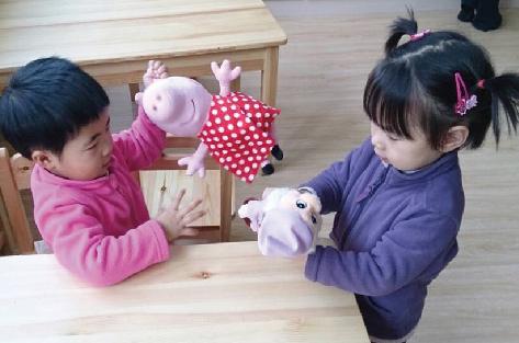 2-4岁托班: 分Toddler和Casa Jr.两级